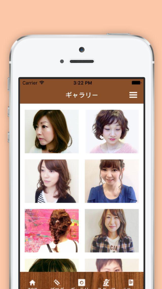 friendsのスクリーンショット_2