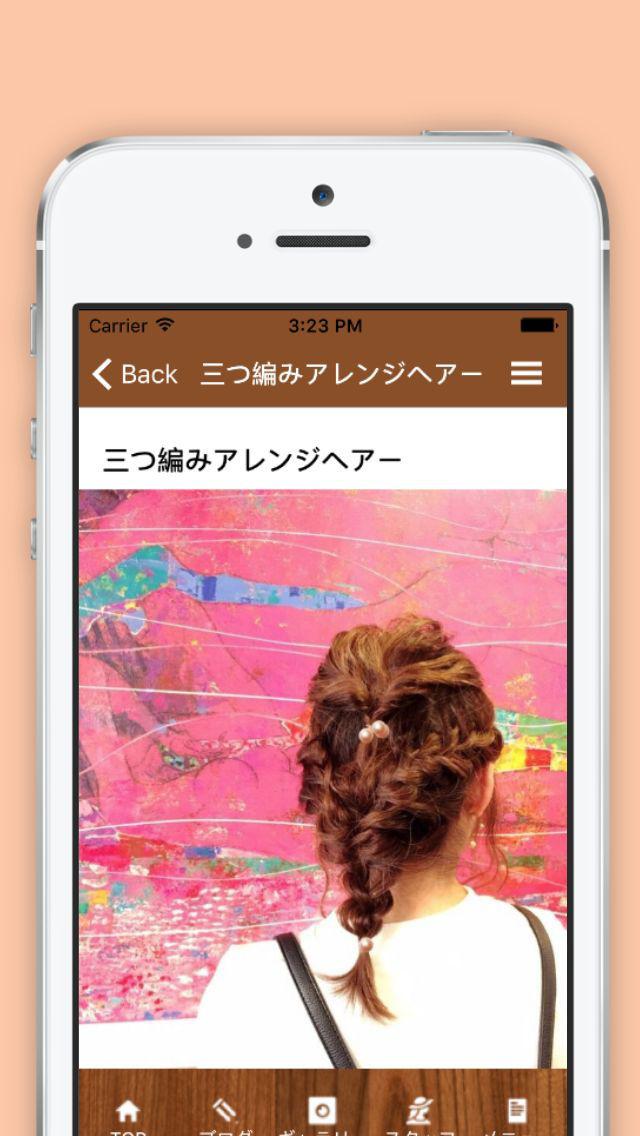 friendsのスクリーンショット_3