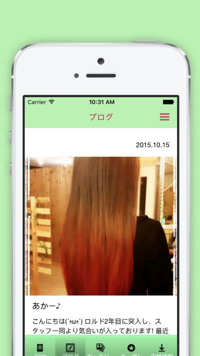 Hair garden Roldのスクリーンショット_2