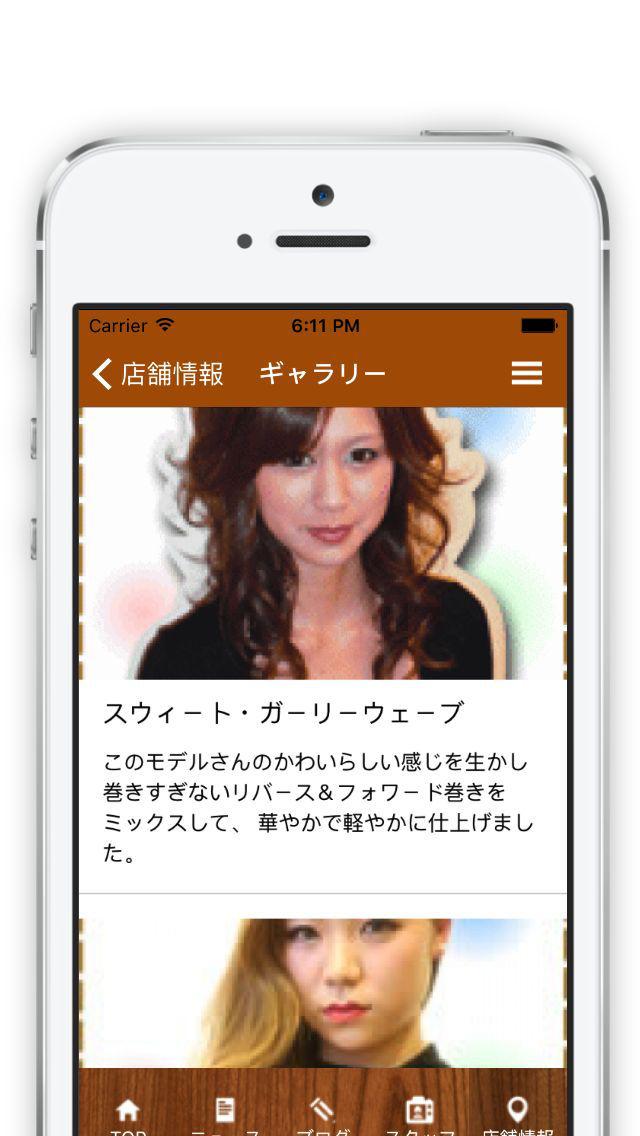 Angelicaのスクリーンショット_2