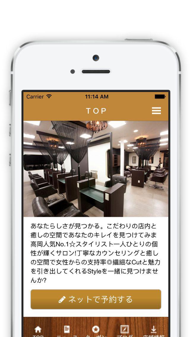 Grand beaute TAKAOKAのスクリーンショット_1