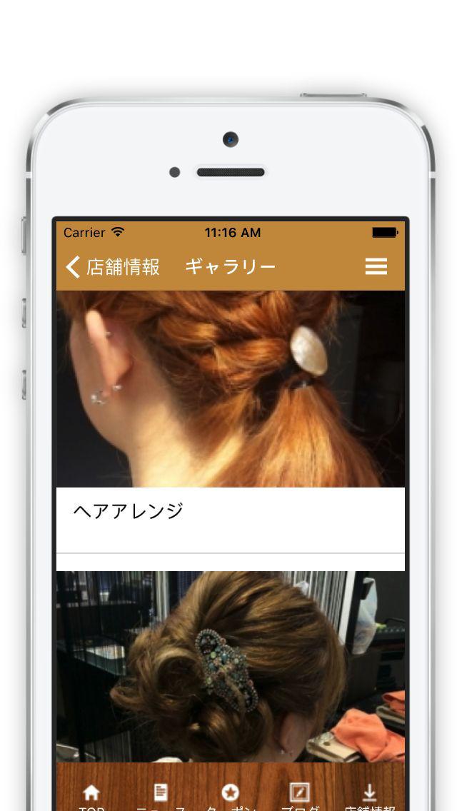 Grand beaute TAKAOKAのスクリーンショット_2