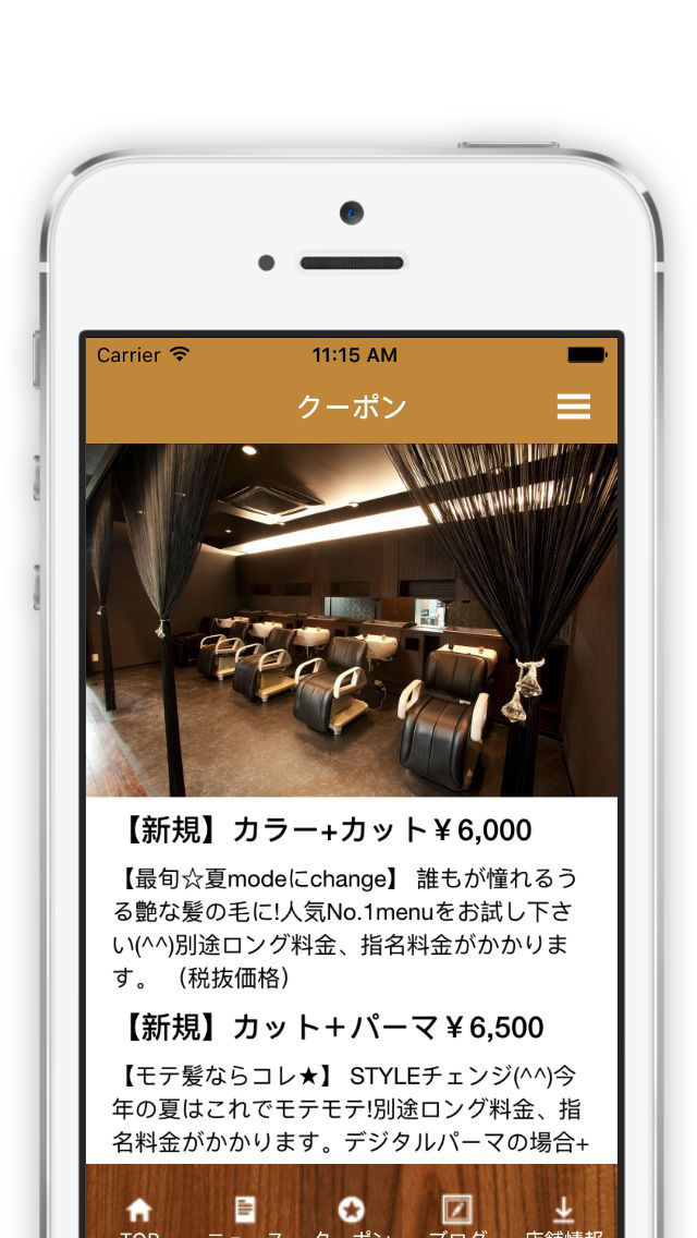 Grand beaute TAKAOKAのスクリーンショット_3