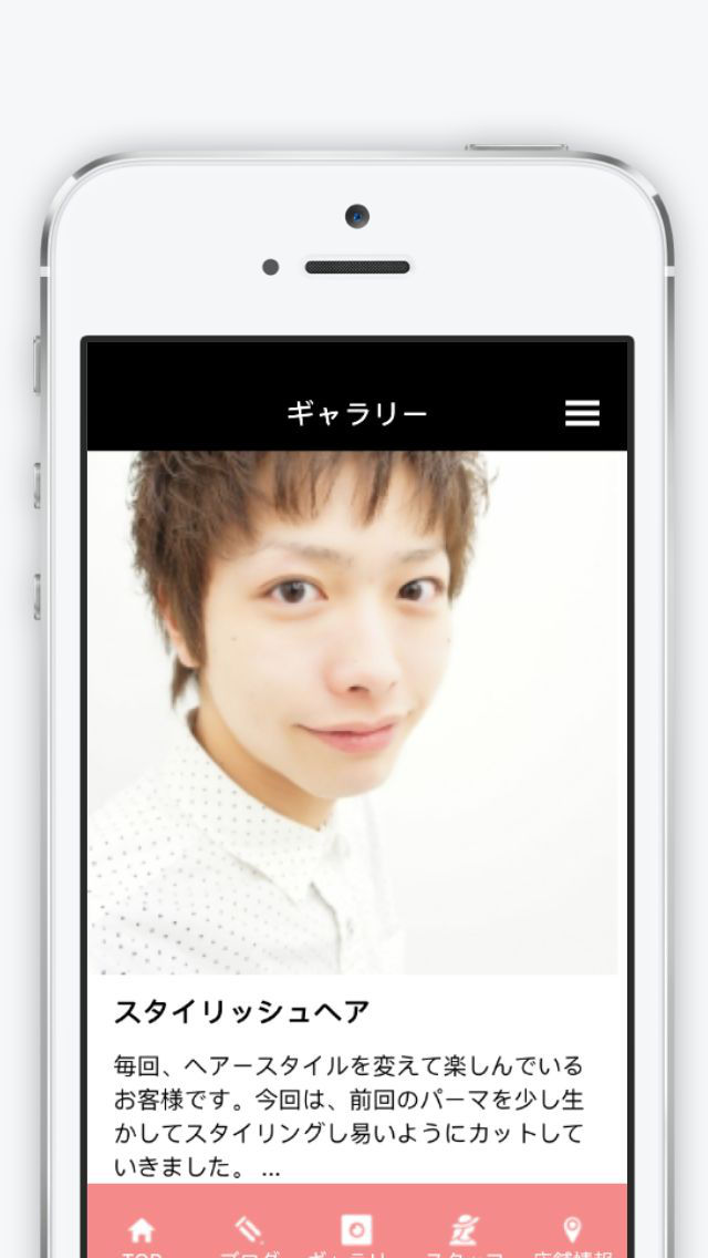 Magic -hair too esthe-のスクリーンショット_2