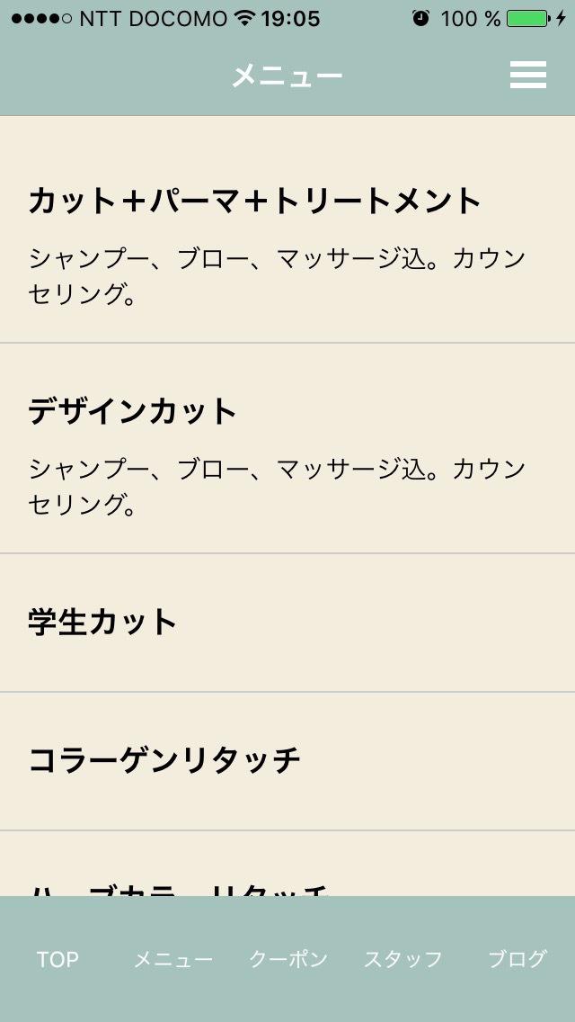 BENI仙台鈎取店のスクリーンショット_5