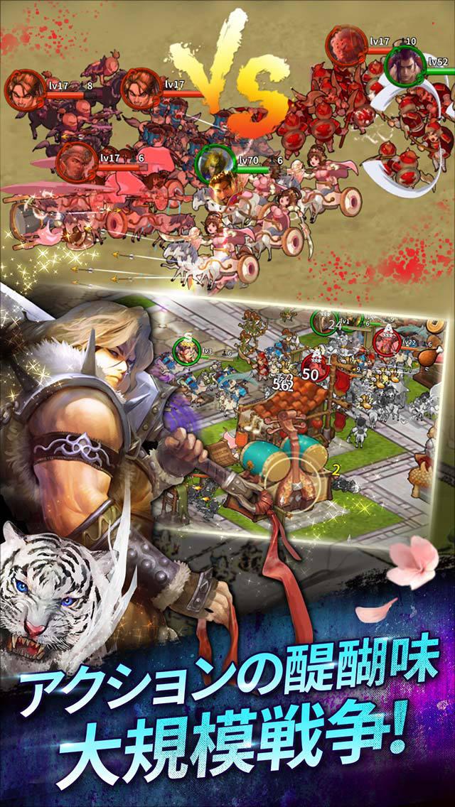 ついに出た!三国志版ストラテジーゲーム: 天下を喰らえ!!のスクリーンショット_2