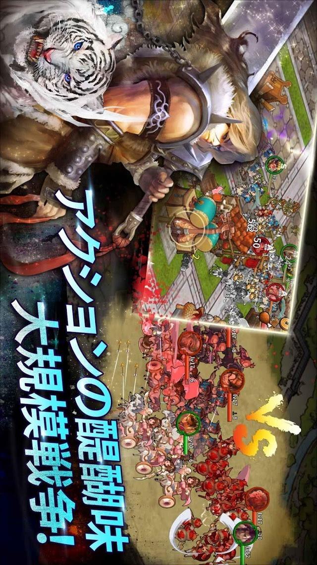 ついに出た!三国志版大規模戦闘ゲーム: 天下を喰らえ!!のスクリーンショット_3