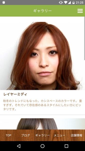 HAIR nono-riri PUCCi..のスクリーンショット_3