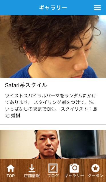 poco a pocoのスクリーンショット_3