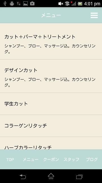 BENI仙台鈎取店のスクリーンショット_2