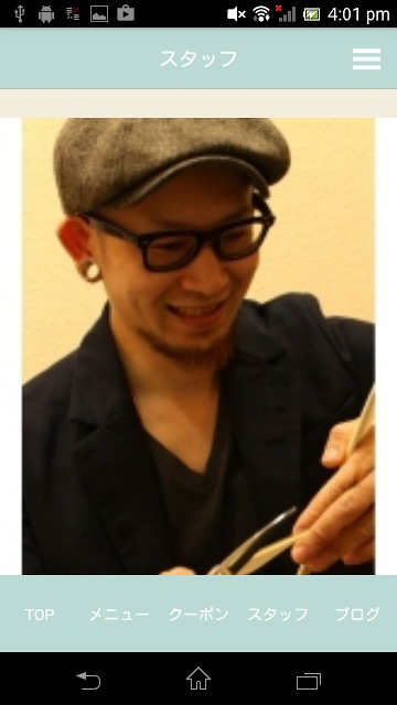 BENI仙台鈎取店のスクリーンショット_4