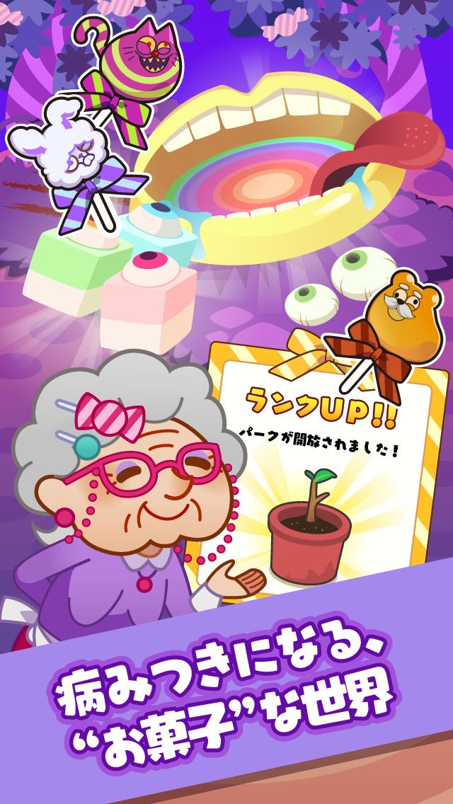 かわいいキャラクターを集めながら痩せられる万歩計!-「キャンディアニマル(CandyAnimal)」-のスクリーンショット_4