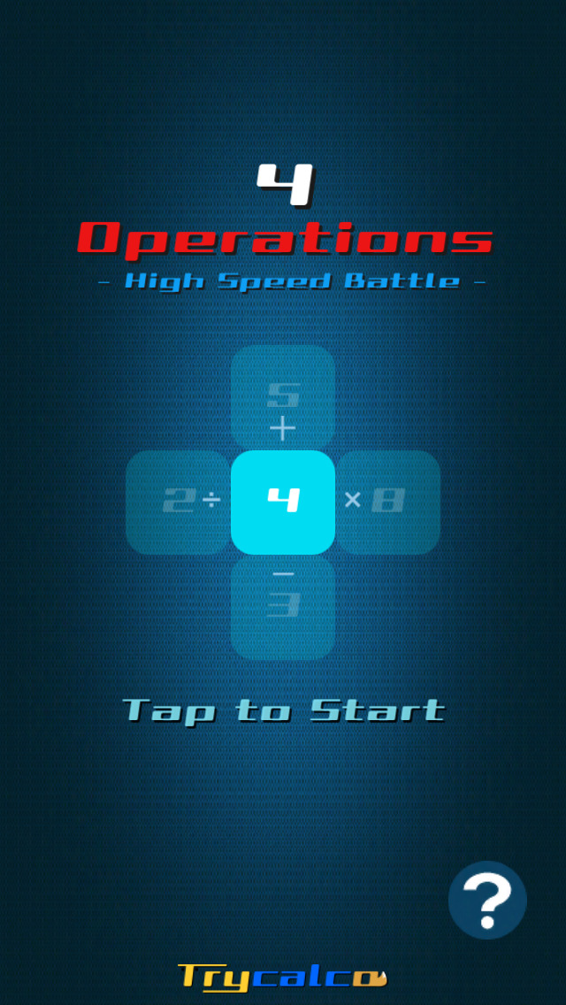 4Operations - ハイスピード脳トレパズルゲームのスクリーンショット_2