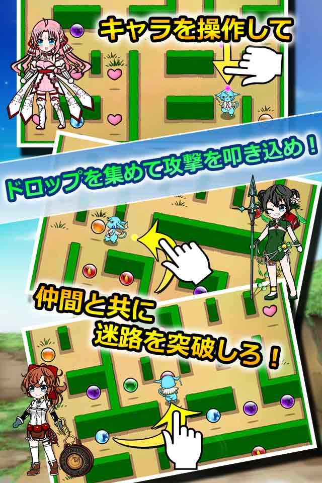 エターナルメイズ【迷路RPG】のスクリーンショット_2