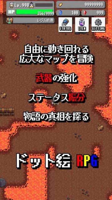 勇者のパラドックス~2DドッドのアクションRPG~のスクリーンショット_2