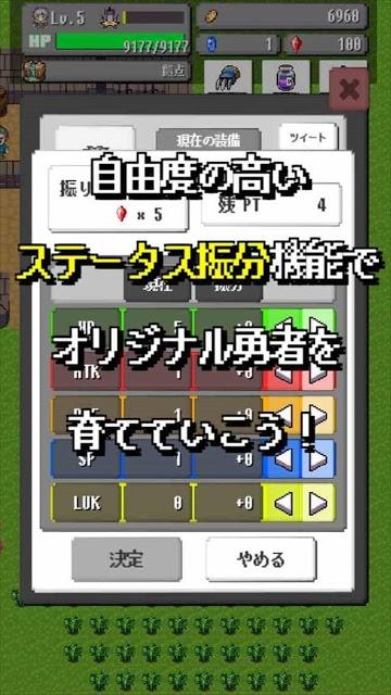 勇者のパラドックス~2DドッドのアクションRPG~のスクリーンショット_4