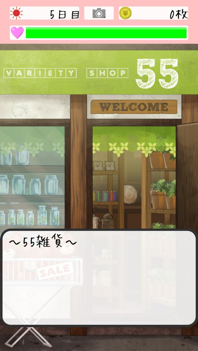面白いゲーム ビューン -無料 かわいい美少女育成のスクリーンショット_3