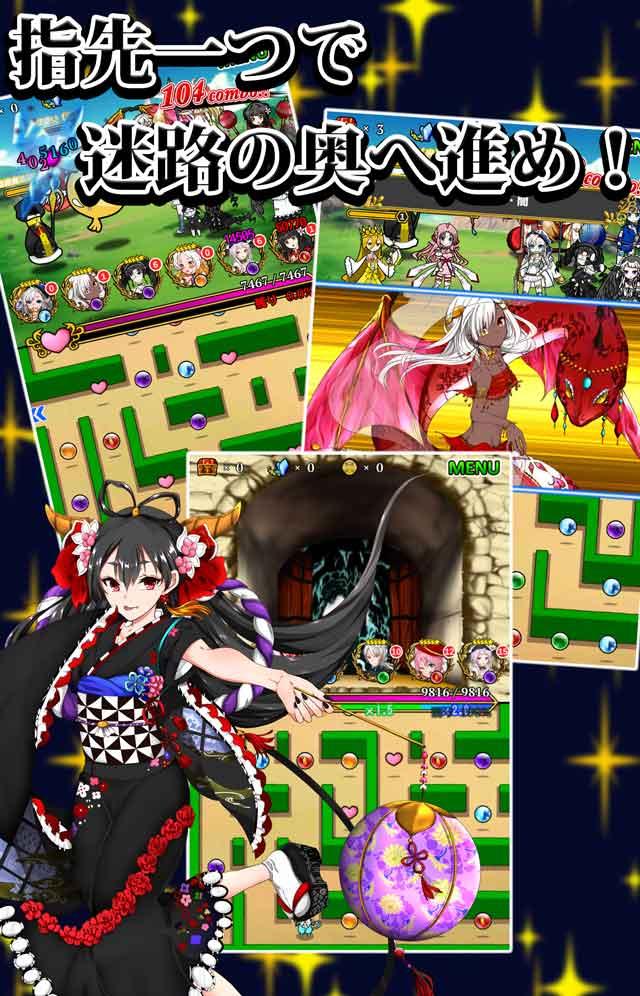 【迷路RPG】エターナルメイズのスクリーンショット_2