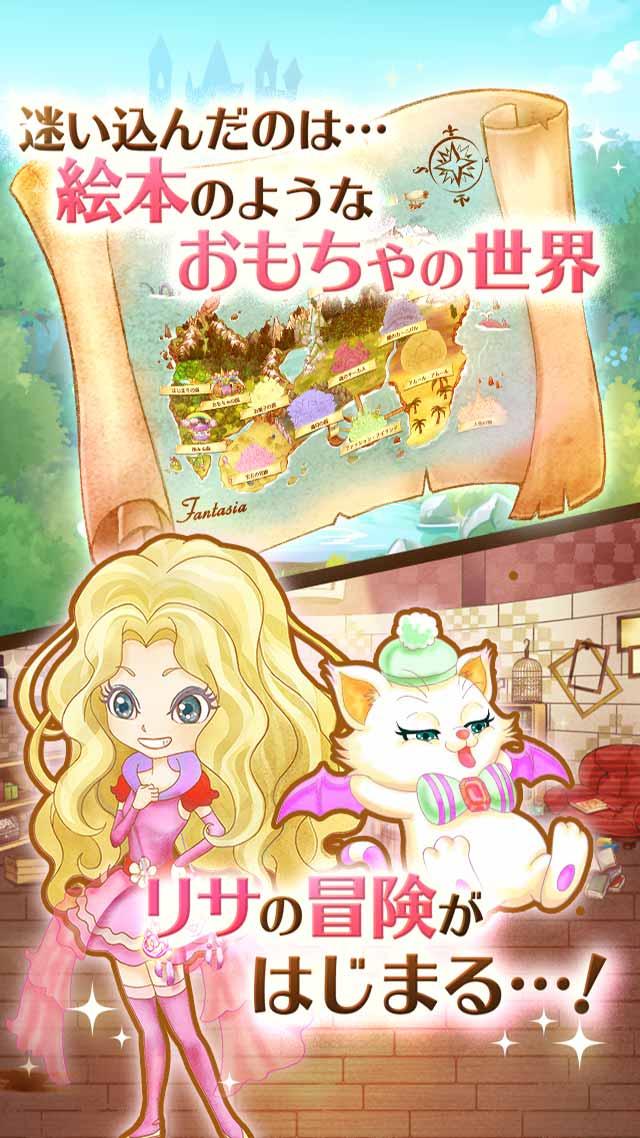 Toys' Parade~女の子のためのRPG~のスクリーンショット_3