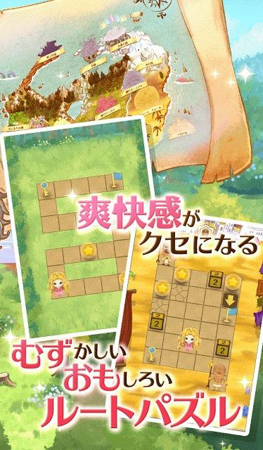 Toys' Parade ~女の子のための王道RPG~のスクリーンショット_2