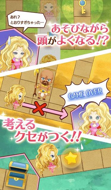 Toys' Parade ~女の子のための王道RPG~のスクリーンショット_3