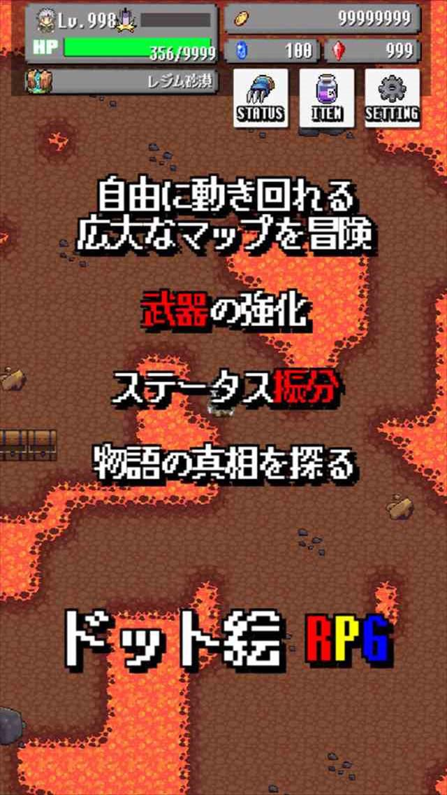 勇者のパラドックス~2DドットのアクションRPG~のスクリーンショット_3