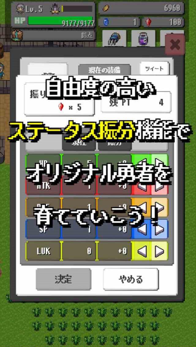 勇者のパラドックス~2DドットのアクションRPG~のスクリーンショット_5