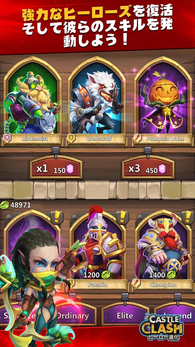 Castle Clash:ヒーロー進化のスクリーンショット_2