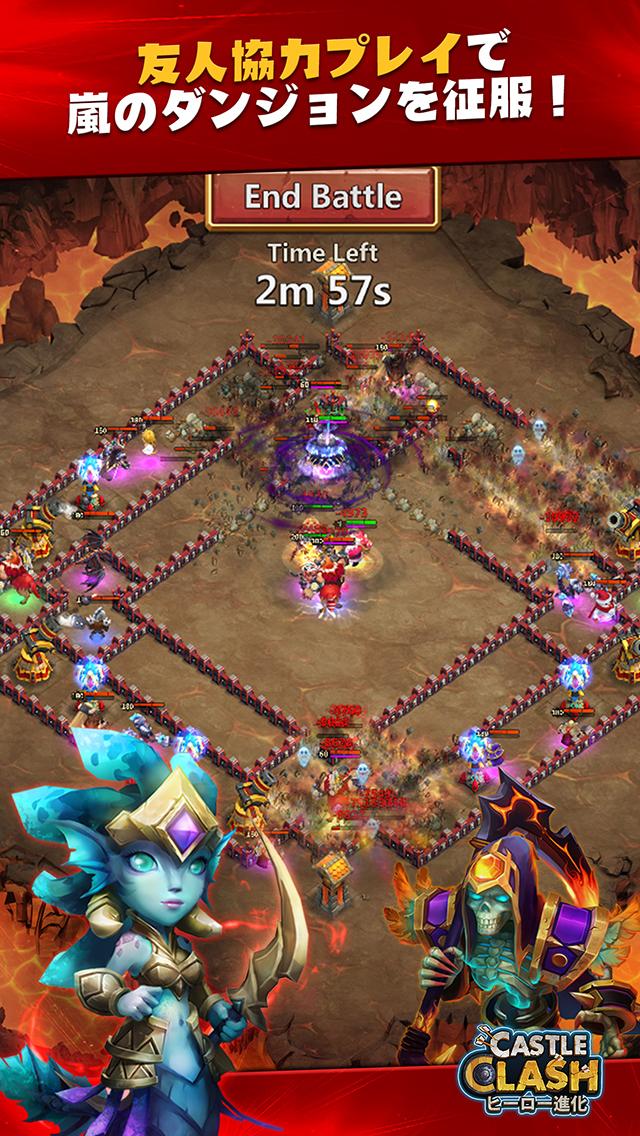 Castle Clash:ヒーロー進化のスクリーンショット_4
