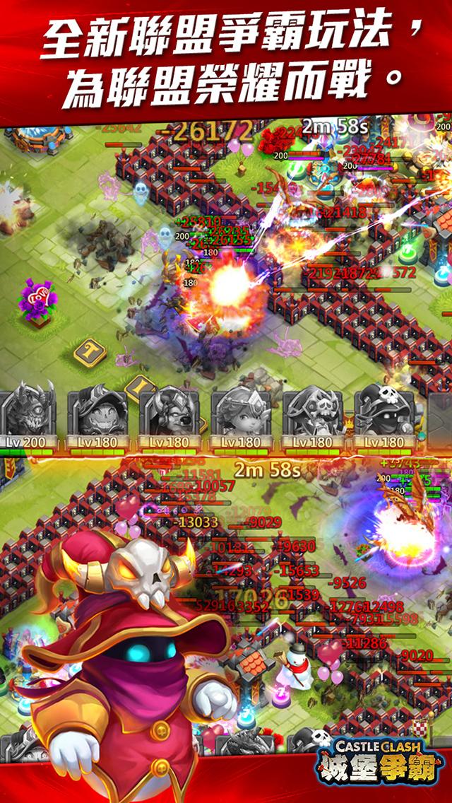 城堡爭霸 - 英雄覺醒のスクリーンショット_3