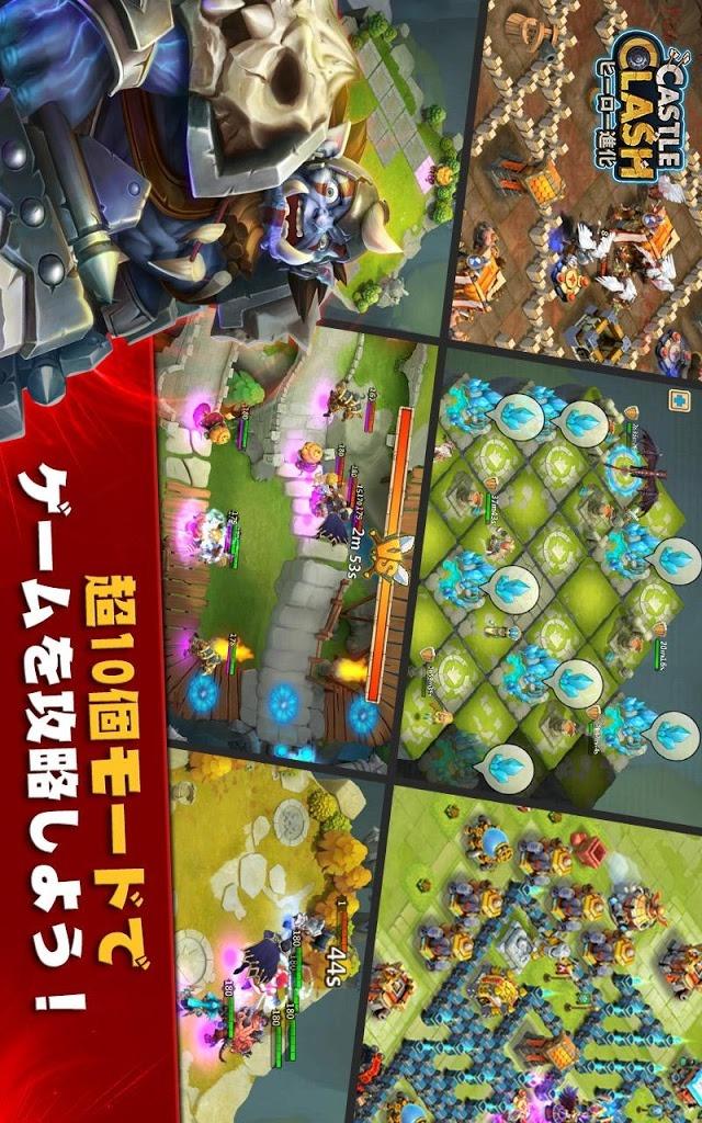 Castle Clash:ヒーロー進化のスクリーンショット_1