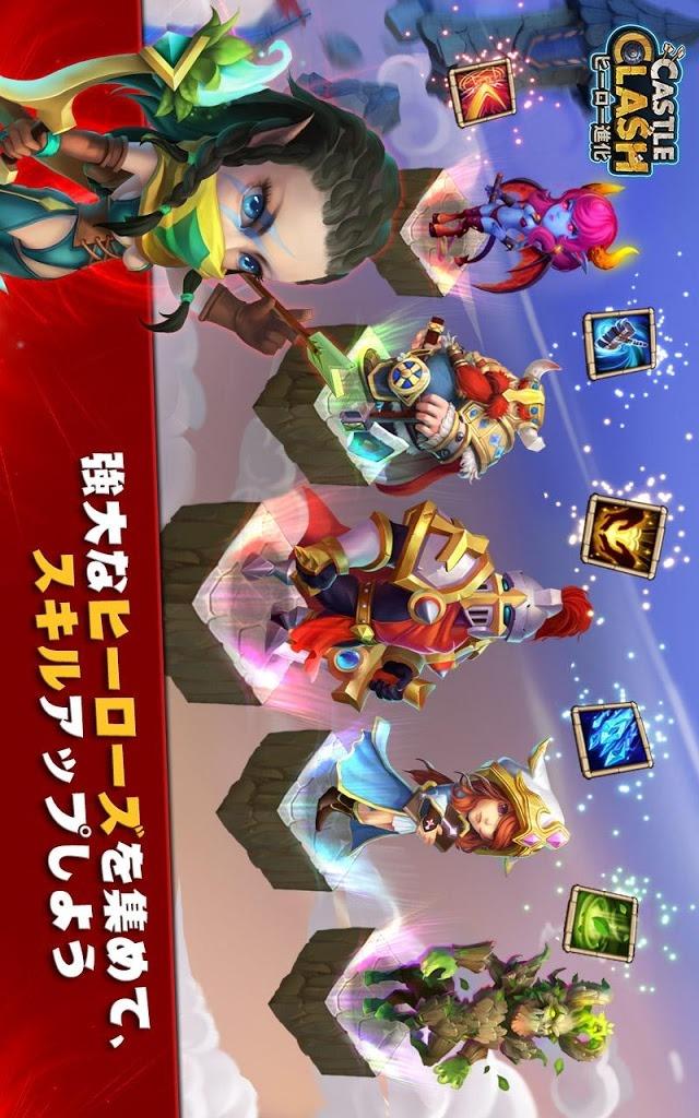 Castle Clash:ヒーロー進化のスクリーンショット_3