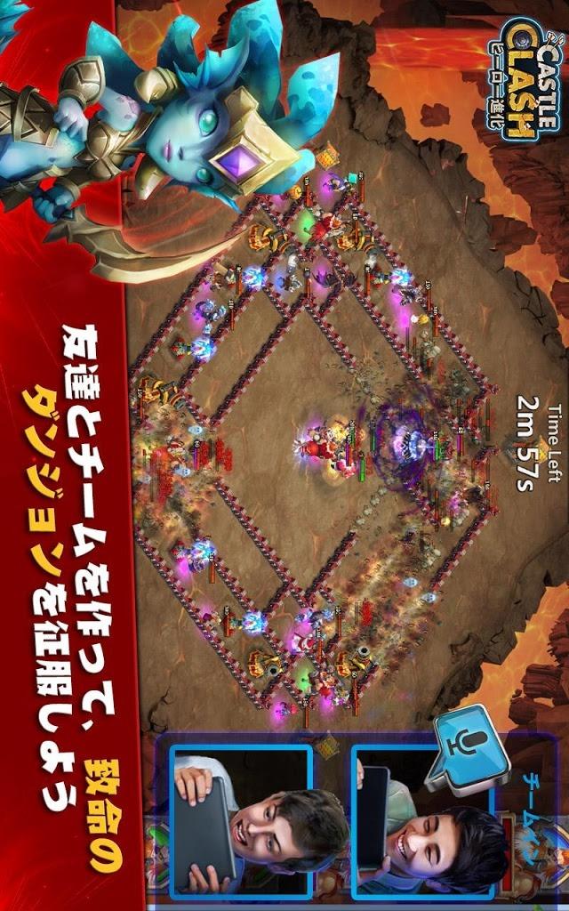 Castle Clash:ヒーロー進化のスクリーンショット_5