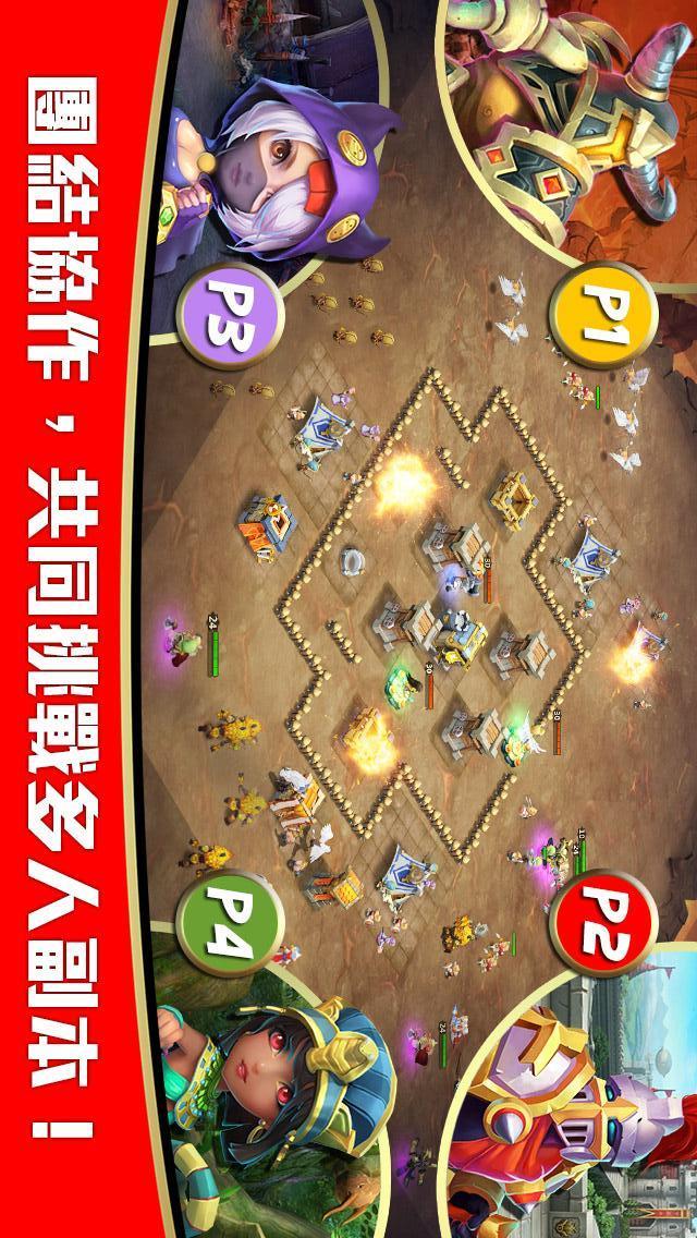 城堡爭霸 - 英雄覺醒のスクリーンショット_4