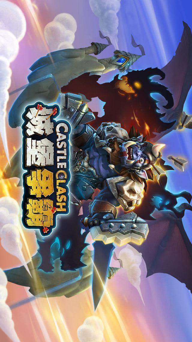 城堡爭霸 - 英雄覺醒のスクリーンショット_5