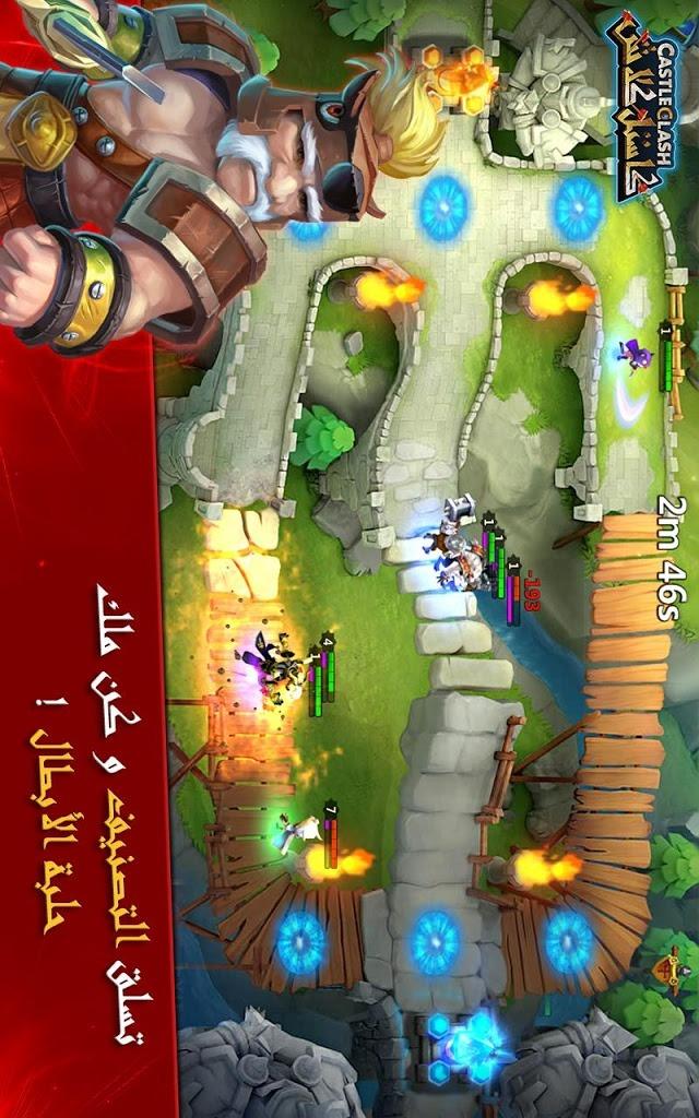 Castle clash : أساطير الدمارのスクリーンショット_4