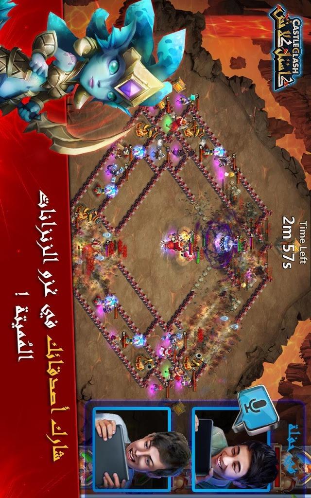 Castle clash : أساطير الدمارのスクリーンショット_5