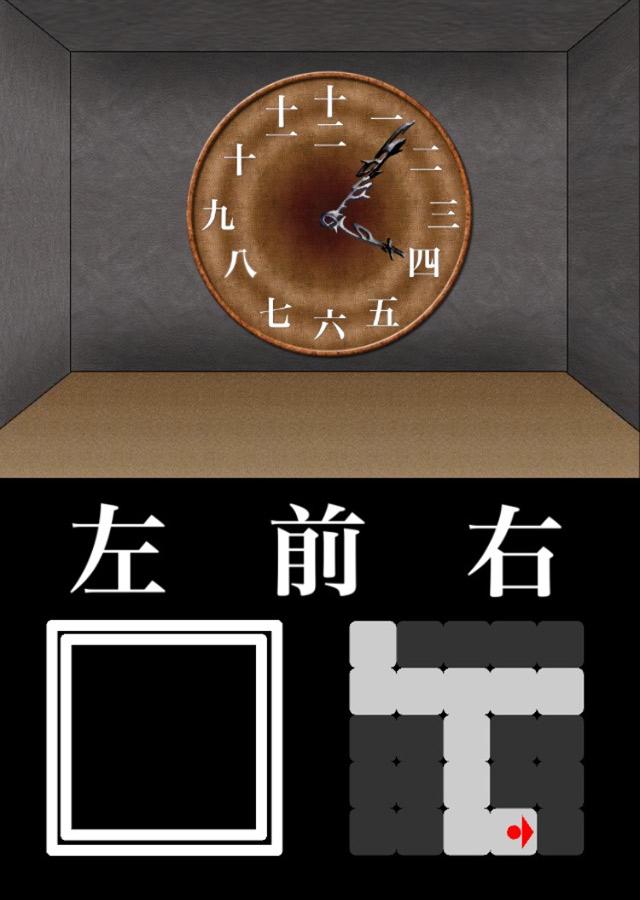 脱出ゲーム『文字部屋脱出』 ~文字が鍵を握る無料謎解き~のスクリーンショット_4