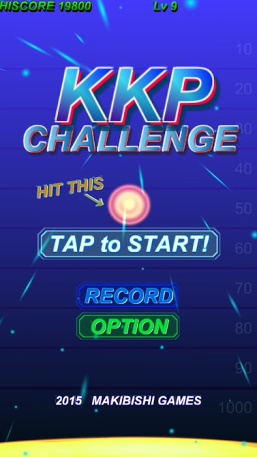 KKP Challengeのスクリーンショット_1