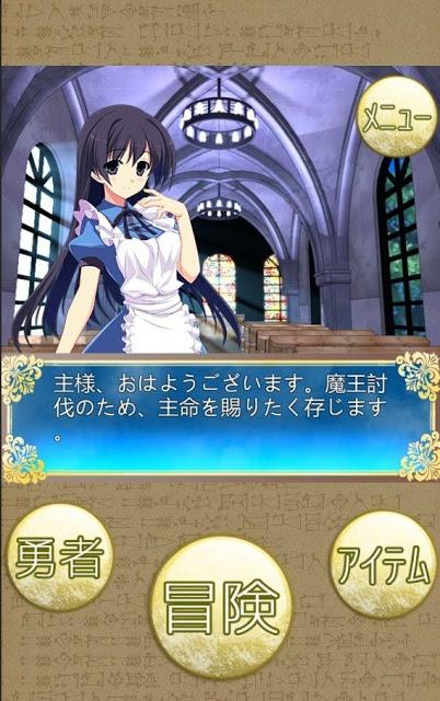 放置RPG ホワイトキングダムのスクリーンショット_1