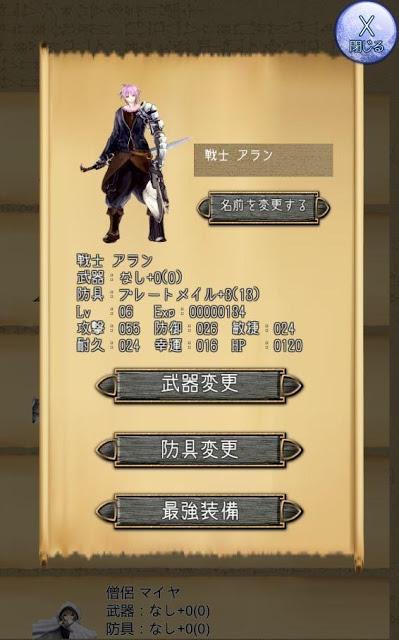 放置RPG ホワイトキングダムのスクリーンショット_2