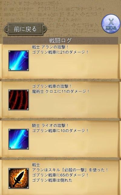 放置RPG ホワイトキングダムのスクリーンショット_3