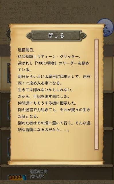 放置RPG ホワイトキングダムのスクリーンショット_4