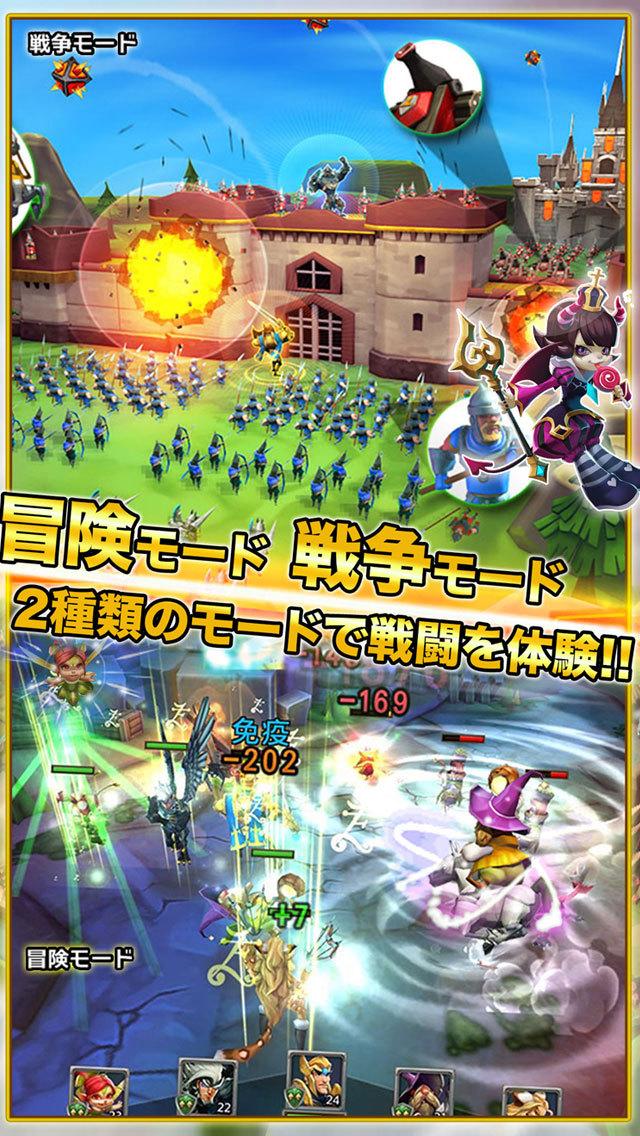 ロードモバイル【本格リアルタイムストラテジーMMORPG】(Lords Mobile)のスクリーンショット_3