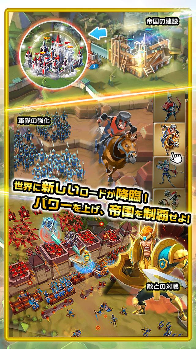 ロードモバイル【本格リアルタイムストラテジーMMORPG】(Lords Mobile)のスクリーンショット_4