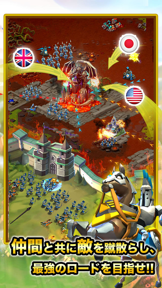 ロードモバイル【本格リアルタイムストラテジーMMORPG】(Lords Mobile)のスクリーンショット_5