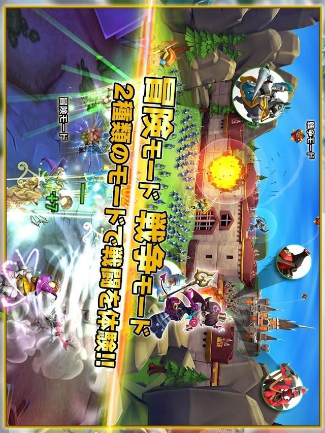 ロードモバイル【本格リアルタイムストラテジーMMORPG】のスクリーンショット_2