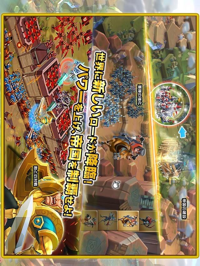 ロードモバイル【本格リアルタイムストラテジーMMORPG】のスクリーンショット_4