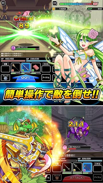 お手軽RPG!!クラスターバトルのスクリーンショット_2