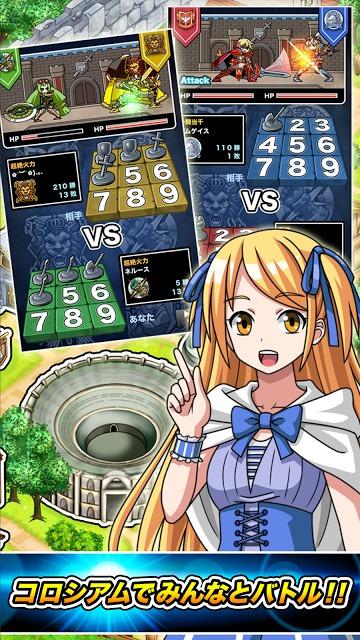 お手軽RPG!!クラスターバトルのスクリーンショット_4